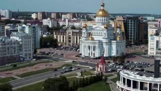 Саранск (сборник видео)