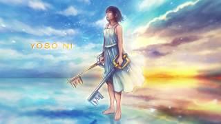 Utada Hikaru & Skrillex - Face My Fears (Japanese) [Lyrics/Lyric Video]