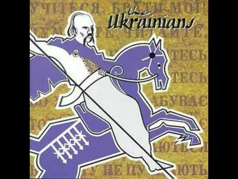 The Ukrainians - Гопак