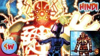 Superhero Origin : Celestials | Superhero Origin Story in Hindi | Marvel Comics