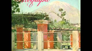 Orquesta Sono Radio - Silvia / Sois Sirena (1961)