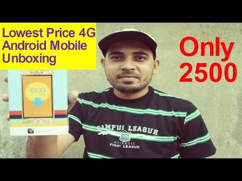 Lowest Price Android 4G Mobile with FingerPrint Only 2500