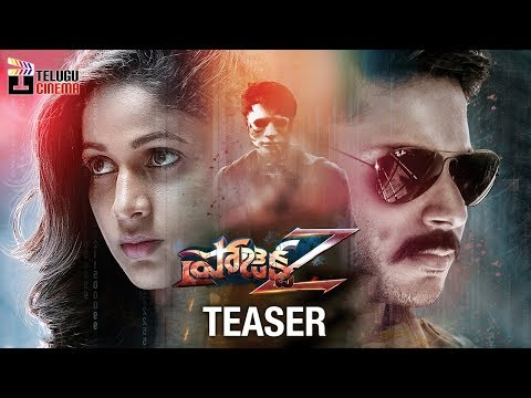 project-z-telugu-movie-teaser-|-sundeep-kishan-|-lavanya-tripathi-|-ghibran-|-telugu-cinema