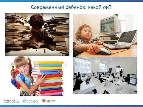 Давыдова С.М. | Школьная система оценки образовательных достижений учащихся