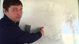 Математика 5 класс. 5 сентября. Повторяем умножение в столбик