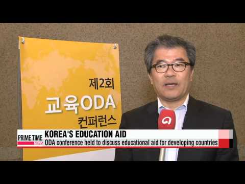 Education ministry holds conference on education aid for developing countries