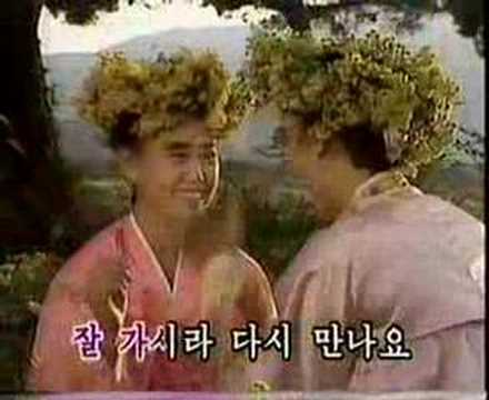 north korea karaoke air koryo