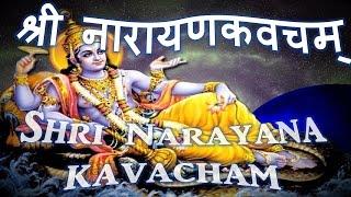 EXTREMELY POWERFUL NARAYAN KAVACHAM - SANSKRIT TEXT (श्री नारायणकवचम्)