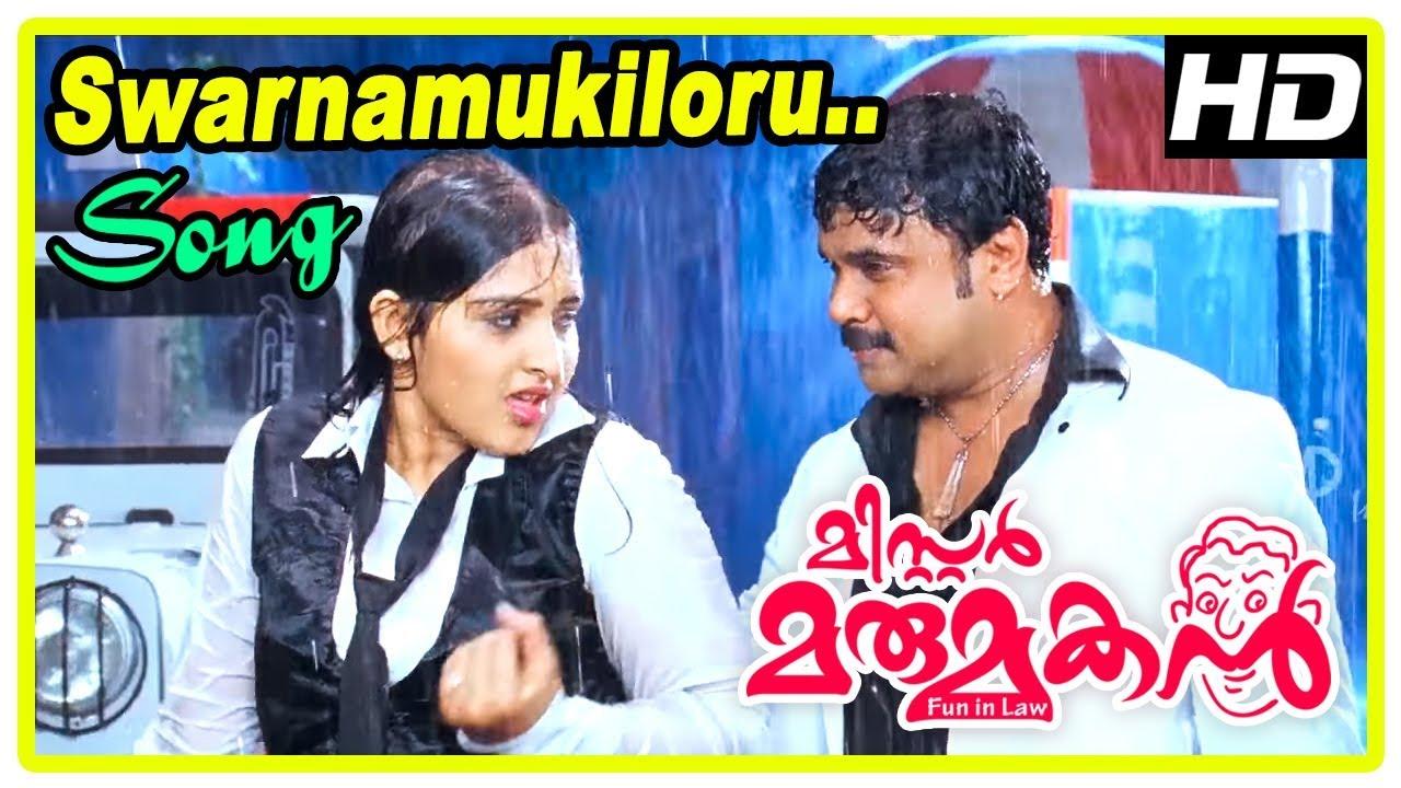 Download Mr Marumakan Movie Scenes   Swarnamukiloru Song   Dileep   Sanusha   Suresh Peters