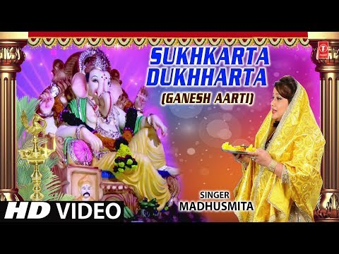 सुखकर्ता-दुःखहर्ता-i-sukhkarta-dukhharta-i-ganesh-aarti-i-madhusmita-i-full-hd-video-song