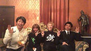 成田三兄弟&父 ついに集結!??レア過ぎるこの映像!? 成田童夢 動画 20
