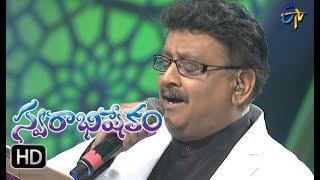 Samsaram Samsaram Song | SP Balu, Performance | Swarabhishekam | 20th  August 2017| ETV  Telugu