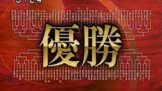 Campeonato Nacional em Tokyo Japan- Reportagem com Norichika Tsukam...