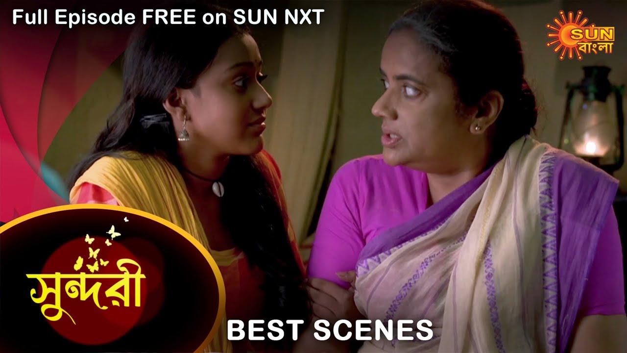 Sundari - Best Scene   29 July 2021   Full Ep FREE on SUN NXT   Sun Bangla Serial
