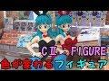 UFOキャッチャー~ずらして!乗り越えて!色が変わるフィギュア2種!~