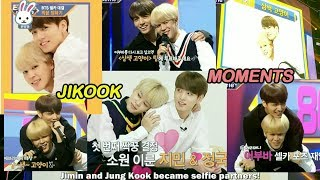 [ENG SUB] JM & JK countdown cut - kkuk + park's drama - selfie partners - jk sleep in jm's room
