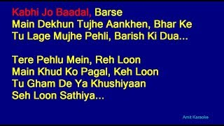 Kabhi Jo Badal Barse - Arijit Singh Hindi Full Karaoke with Lyrics