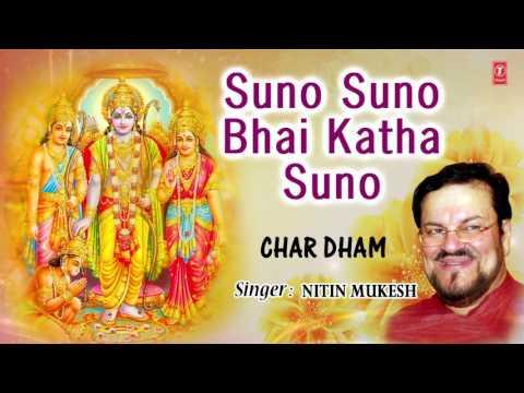 SUNO SUNO BHAI KATHA SUNO I Ram Bhajan I Nitin Mukesh I Char Dham I T- Series Bhakti Sagar