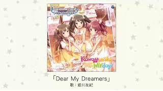 http://columbia.jp/idolmaster/ 2018年9月19日発売予定 THE IDOLM@STER...