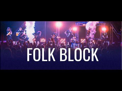 Оркестр «Русский стиль»