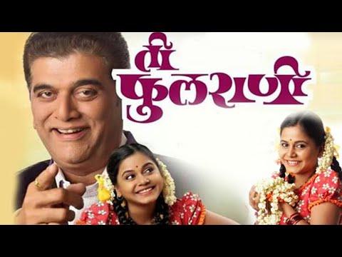 Ti Phulrani | Classic Marathi Natak | Hemangi Kavi | Girish Oak