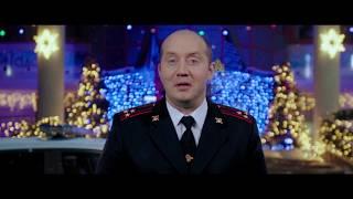 Полицейский с Рублевки. Новогодний беспредел: Яков...