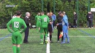 Kopa League Omonia 2 vs Anorthosis 2 28.10.18 from Enfield Grammar Lower School