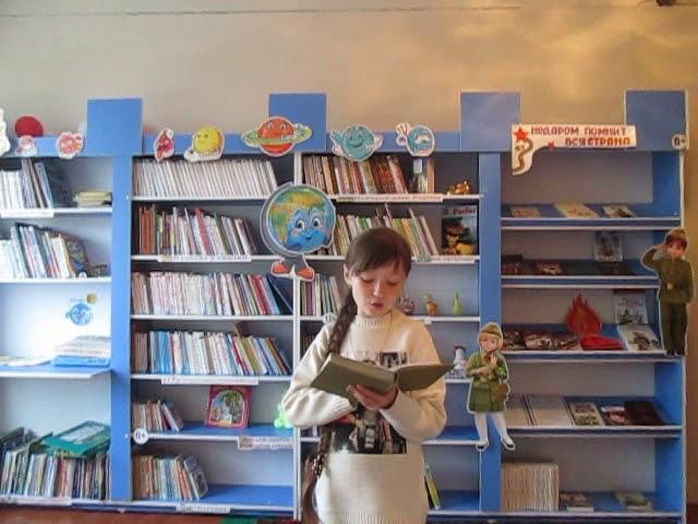Изображение предпросмотра прочтения – КаринаВафина читает произведение «Воробей» И.С.Тургенева