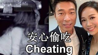Hong Kong Cheating Story 安心偷吃