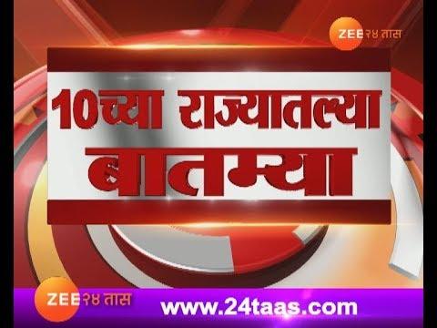 News At 10 Pm | Super Fast