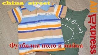 видео Детская одежда недорого