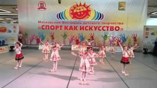 Танец Ягодки 03.04.2016 Спортлэнд ВДНХ