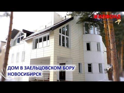Продажа дома в ТСЖ Дубравушка, ул Победы, Новосибирск
