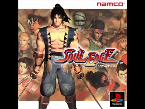 Namco Sound Team - The Edge Of Soul (Soul Edge Opening Theme)
