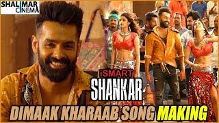 Ram Pothineni About Dimaak Kharaab Song Making    Ismrat Shankar    Shalimarcinema