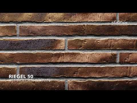 Клинкерная плитка Stroeher Riegel 50
