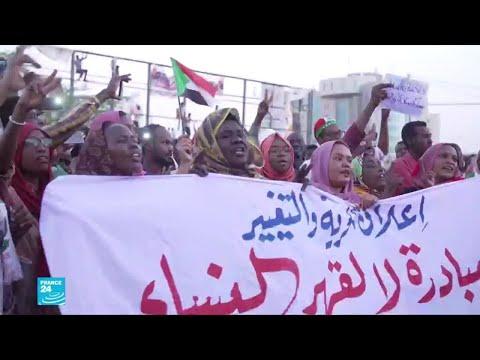 المرأة السودانية..عامل حاسم في إسقاط البشير..ماذا حققت لها الثورة؟  - 16:01-2019 / 11 / 26