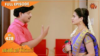 Pandavar Illam - Ep 428 | 23 April 2021 | Sun TV Serial | Tamil Serial