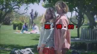 呃.得.的.(Herp de Derp)什麼呦吼 (schmoyoho) [繁中 by 傑克森]