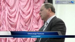 Зустріч ректора ДНУЖТ зі студентами - GoRoD TV 25 02 13