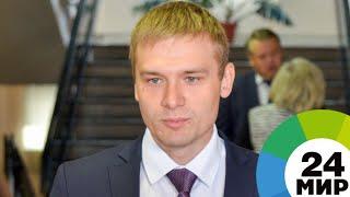 Валентин Коновалов победил на выборах губернатора Хакасии - МИР 24