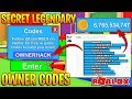 13 ROBLOX MINING SIMULATOR LEGENDARY OWNER CODES! *MOST MONEY EVER*
