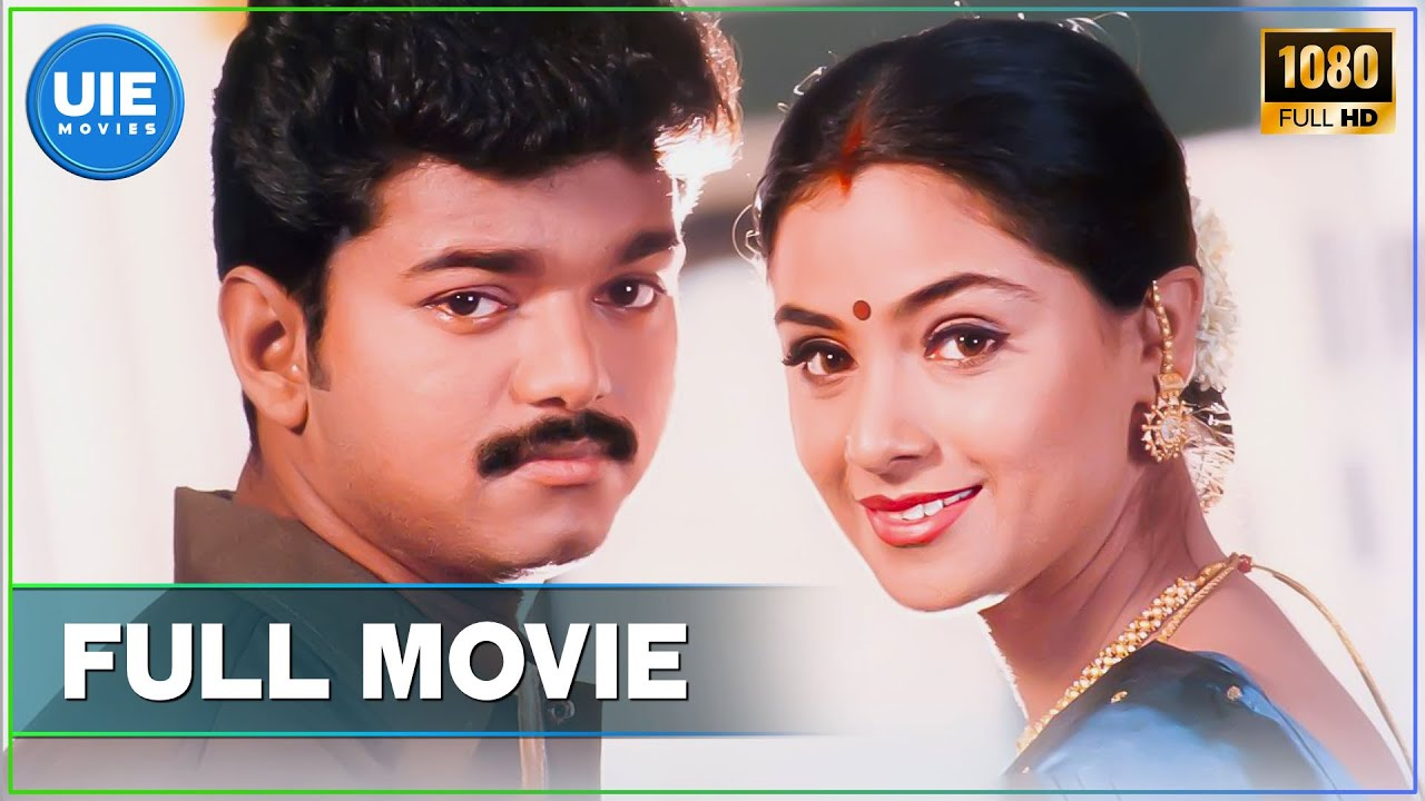 Download Priyamaanavale | Tamil Full Movie | Vijay | Simran | S A Rajkumar