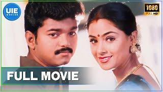 Priyamaanavale | Tamil Full Movie | Vijay | Simran | S A Rajkumar