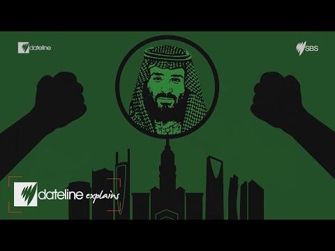Dateline Explains: Who is Mohammed bin Salman?