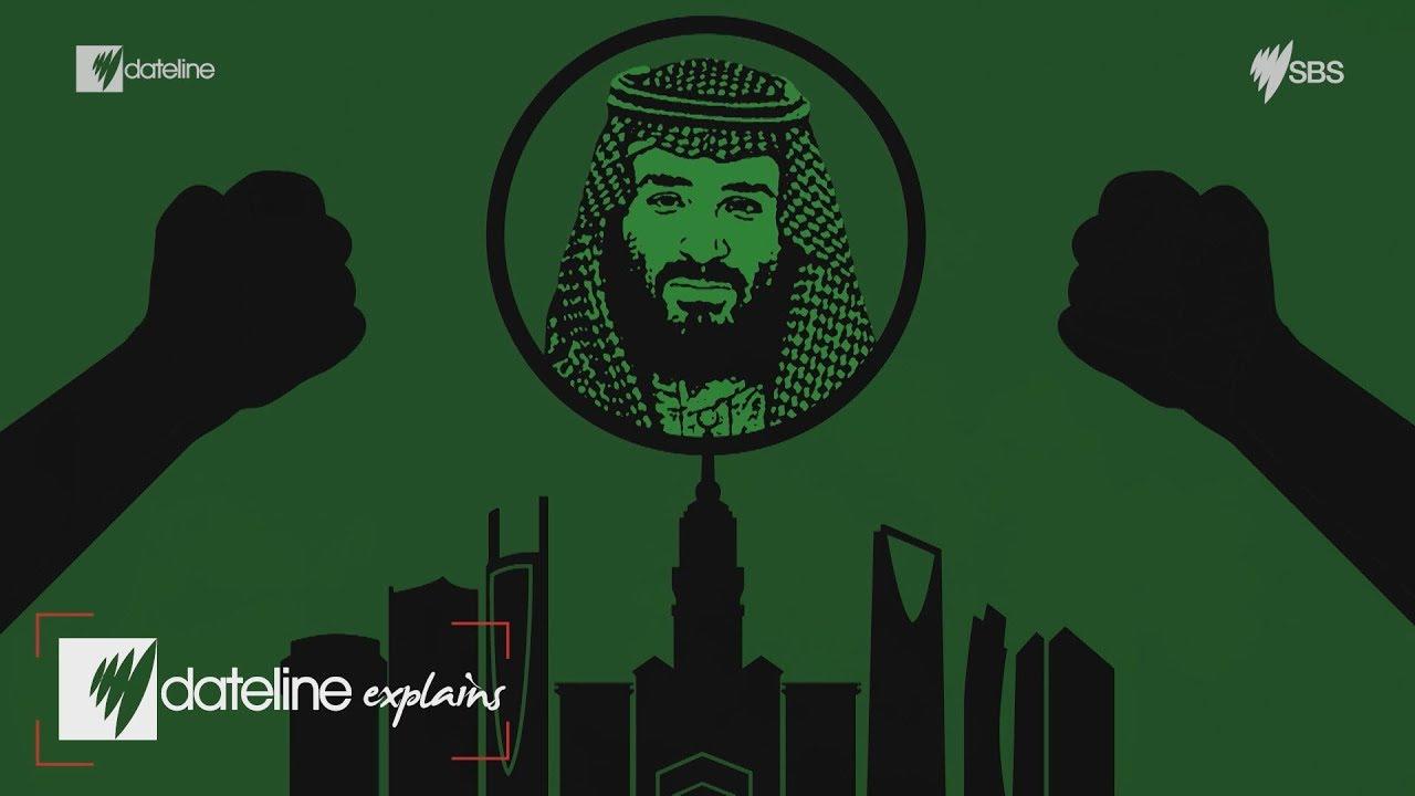 Download Dateline Explains: Who is Mohammed bin Salman?
