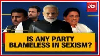 Azam Khan's Sexist Jibe At Jaya Prada; Misogyny & Sexism New Political Language ?   5ive Live
