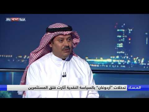عبد العزيز الخميس: قطر دفعت الكثير لمشاريع أردوغان  - نشر قبل 3 ساعة