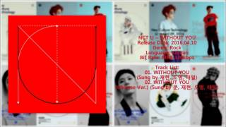 [MP3/DL] NCT U - WITHOUT YOU (Sung by 재현, 도영, 태일)
