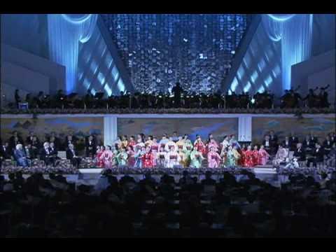 THE 2009 KYOTO PRIZE PRESENTATION CEREMONY